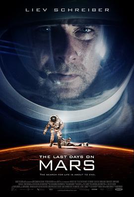 火星上的最后时日高清BT下载