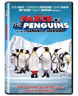 神奇的企鹅BT下载