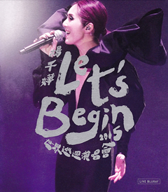 杨千嬅2015世界巡回演唱会BT下载