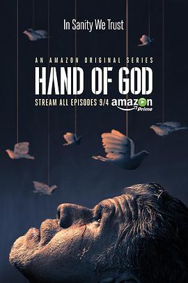 上帝之手 第一季