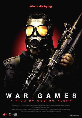 战争游戏:极日