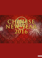 中国新年:全球最大庆典