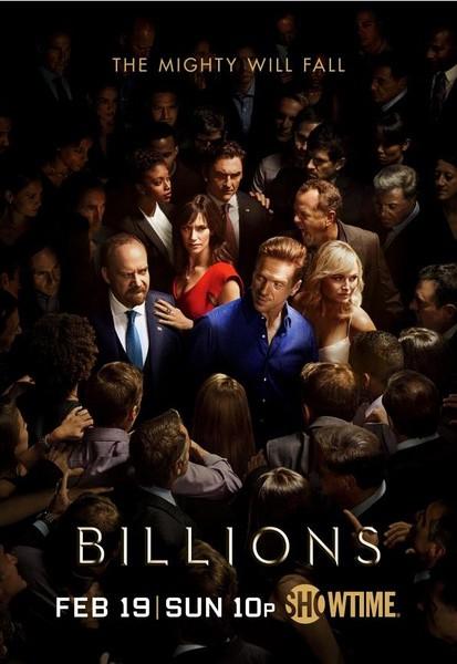 亿万 第二季