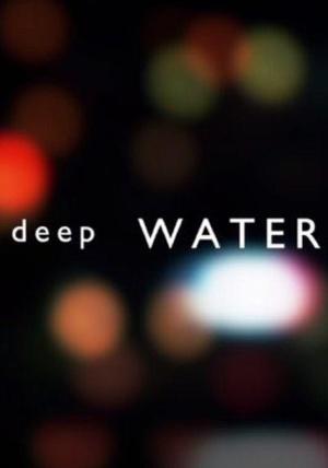深水迷案 第一季