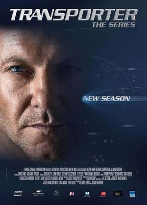 非常人贩:电视剧版 第二季