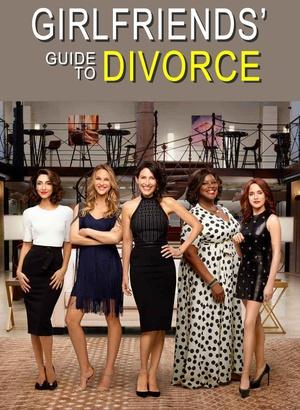 闺蜜离婚指南 第三季