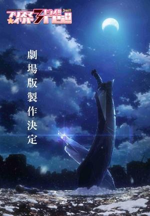 魔法少女伊莉雅:雪下的誓言高清BT下载