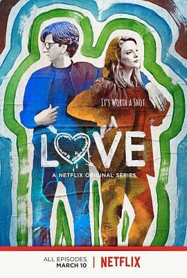 爱情二三事 第二季