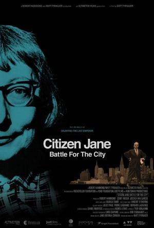 公民阿简:卫城之战