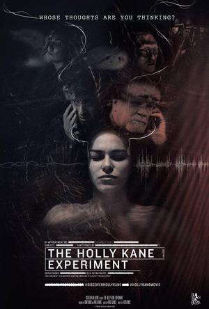 霍莉·凯恩实验