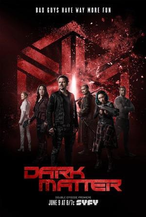 黑暗物质 第三季