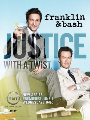 小律师大作为 第四季