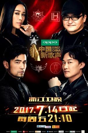 中国新歌声 第二季高清BT下载