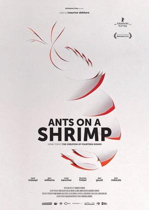 虾上蚂蚁高清BT下载