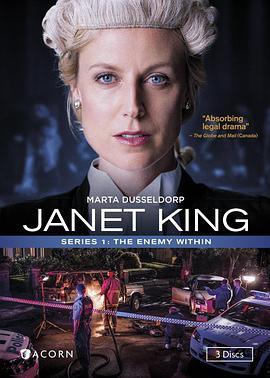 珍妮特·金 第一季