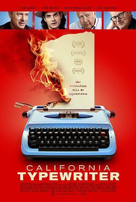 加州打字机