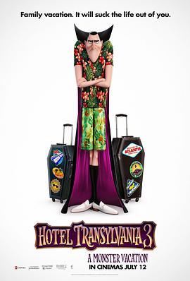 精灵旅社3:疯狂假期高清BT下载