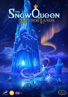 冰雪女王4:魔镜世界高清BT下载