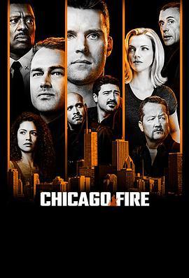 芝加哥烈焰 第七季高清BT下载