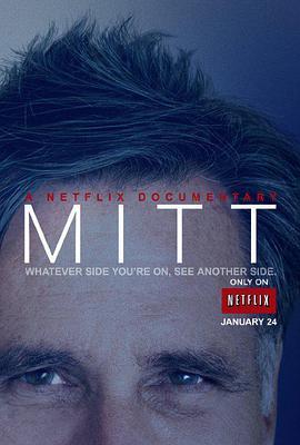 竞选之路:米特·罗姆尼