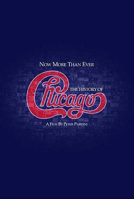 更甚以往:芝加哥合唱团的历史