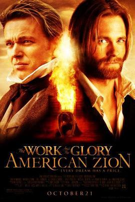 事业与荣誉2:美国天堂