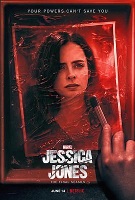 杰西卡·琼斯 第三季高清BT下载