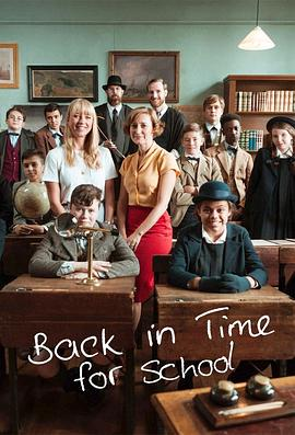 穿越时光的学校之旅 第一季高清BT下载