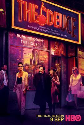 堕落街传奇 第三季