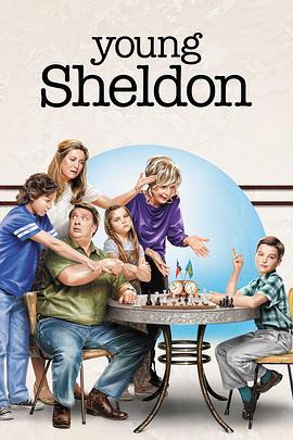 小谢尔顿 第三季高清BT下载