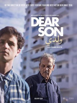 亲爱的儿子