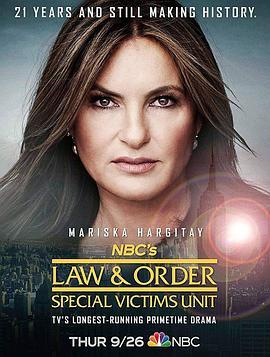 法律与秩序:特殊受害者 第二十一季