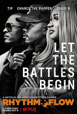 嘻哈星节奏 第一季高清BT下载