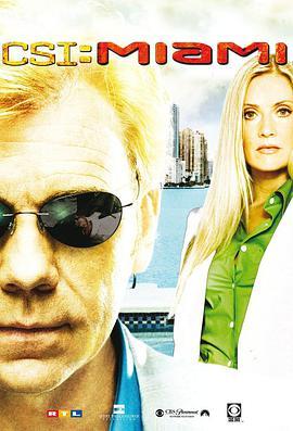 犯罪现场调查:迈阿密 第十季