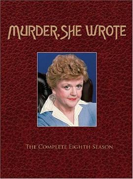 女作家与谋杀案 第八季