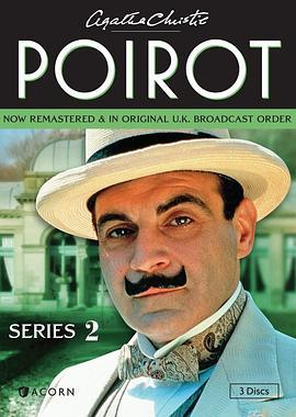 大侦探波洛 第二季