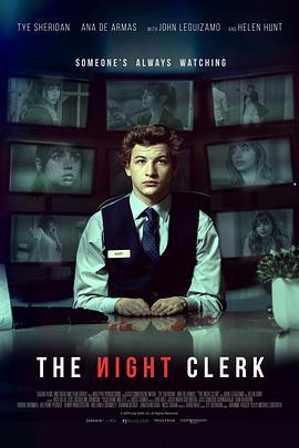 夜班服务员