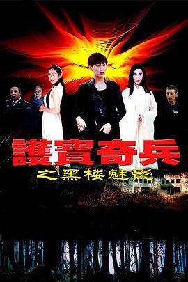 神奇的汉字 第二季高清BT下载