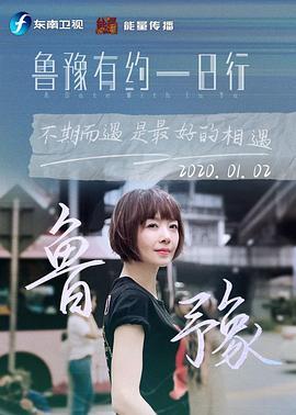 中国家庭421高清BT下载