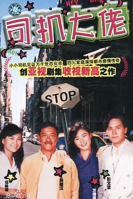 热血街区电影版:极恶王
