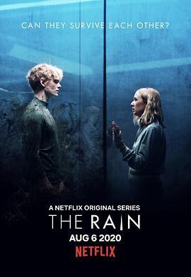 惨雨 第三季